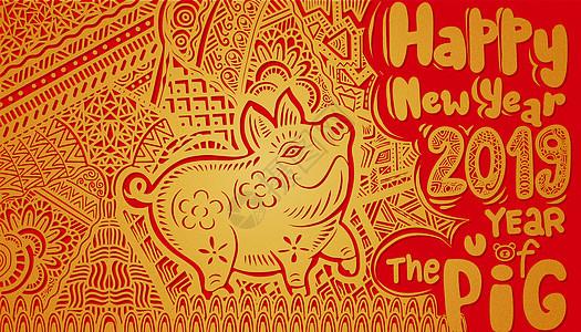 时尚金色中国剪纸风新年快乐图片