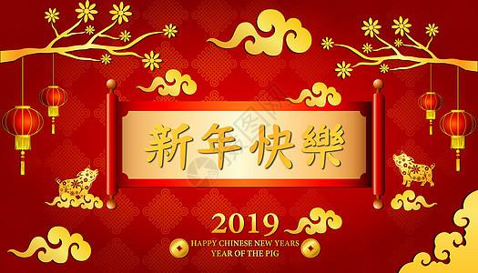 创意中国红卷轴新年快乐图片