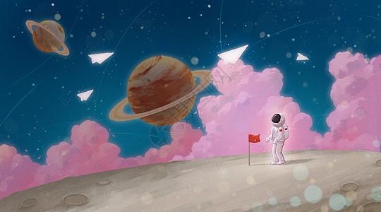 宇航员的奇幻之旅picture