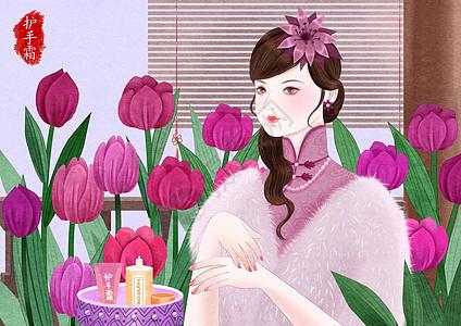 民国美女化妆系列之护手图片