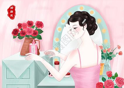 民国美女化妆系列之润肤乳图片