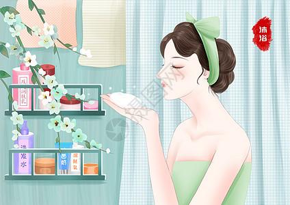 民国美女化妆系列之沐浴图片