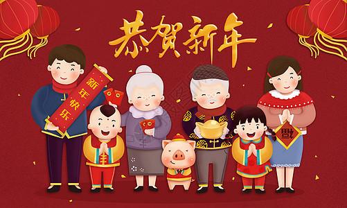 喜庆卡通娃娃_喜庆节日儿童吃饺子插画插画图片下载-正版图片400074295-摄图网