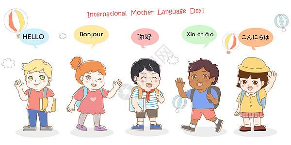 国际母语节图片
