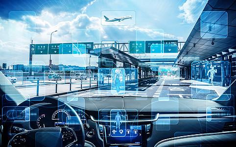 自动驾驶智能交通图片