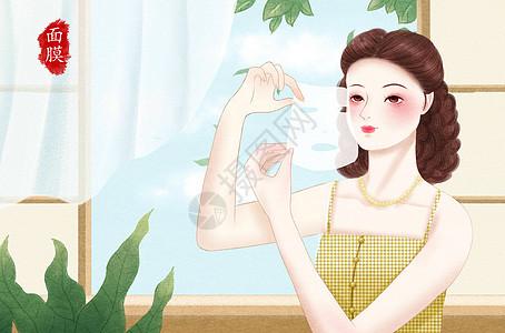 民国美女化妆系列之面膜图片