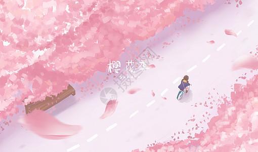 樱花路上的骑车女孩图片