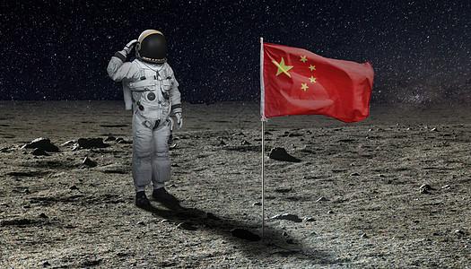 宇航员登录图片