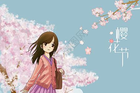 樱花节图片