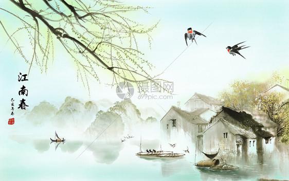 春到江南图片