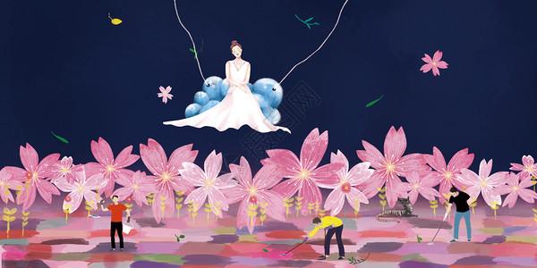 38节坐在云上的女王图片