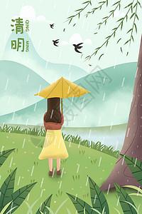 清明时节雨纷纷图片