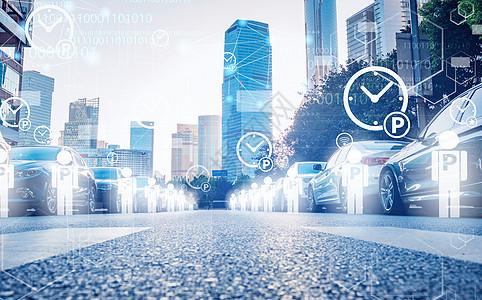 智能停车智慧城市图片