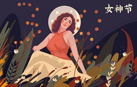妇女节插画图片