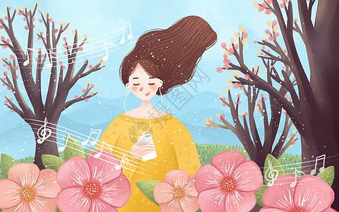 春天里听歌的姑娘图片