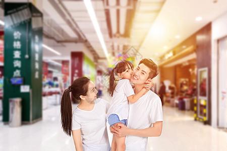 家人逛商场图片