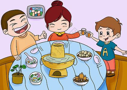家人吃火锅图片