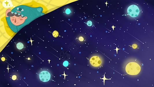 晚安星球之穿着恐龙睡衣睡觉的小男孩图片