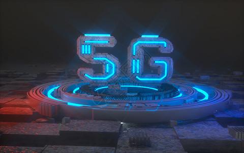5G科技场景图片