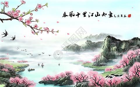 春天山水画图片