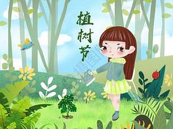绿色小清新风格植树节浇水的女孩图片