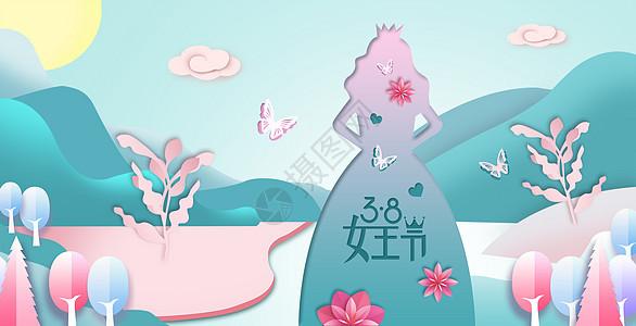 剪纸风女王节图片