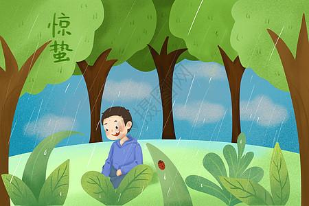 惊蛰雨图片