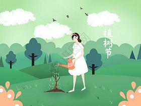 绿色小清新风格植树节给树浇水的女孩图片
