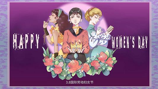 3.8国际劳动妇女节人物插画图片
