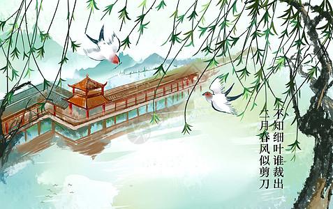 唐诗古风春天插画图片
