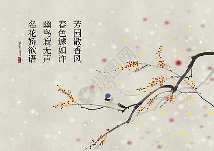 花鸟图图片