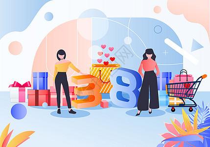 38妇女节促销消费图片