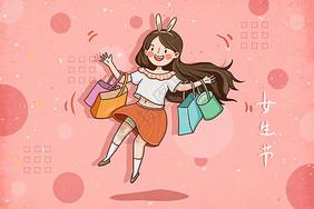 三八妇女节购物女孩图片