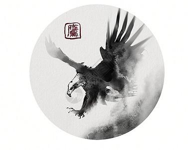 手绘老鹰水墨创意中国风图片