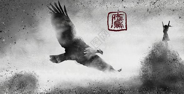 手绘意境老鹰水墨创意中国风图片