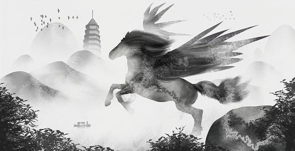 中国风创意飞马水墨画图片