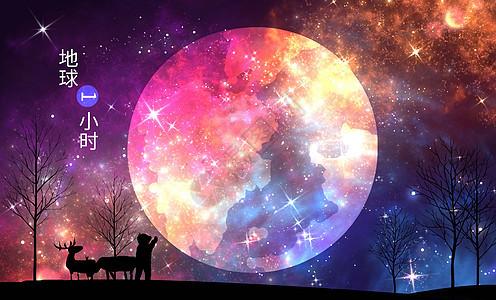 地球星空图图片