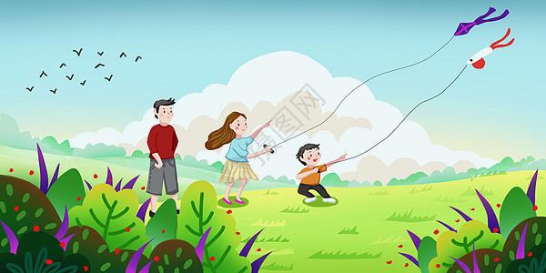 春天一家人郊外放风筝图片