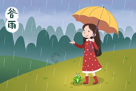 雨中打伞的女孩图片