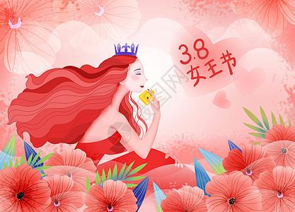 粉色香水女王图片