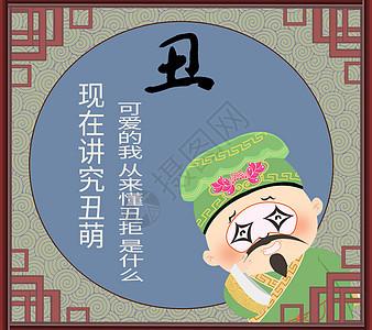 中国元素图片