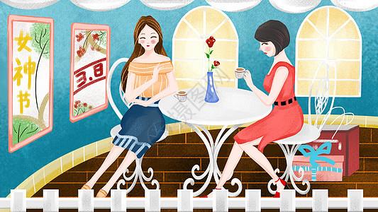 女神节喝茶图片