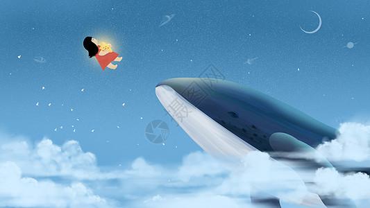 追星星的鲸鱼图片
