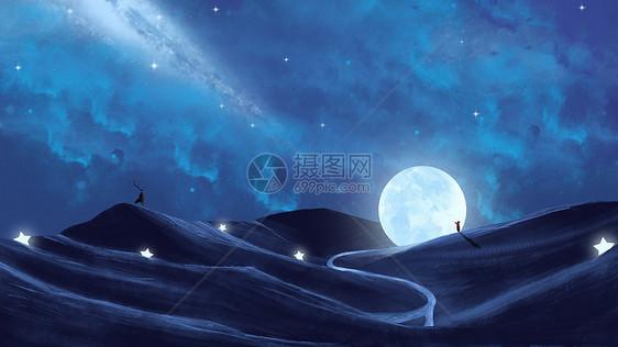 月亮山图片