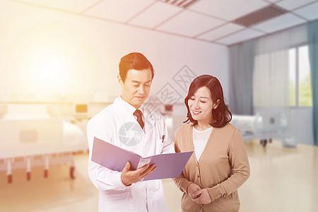 医生与患者图片