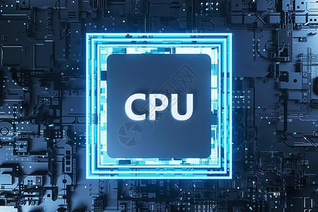科技cpu芯片图片
