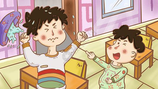 41愚人节同学恶作剧插画图片
