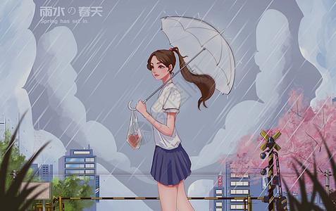 雨天的女孩图片