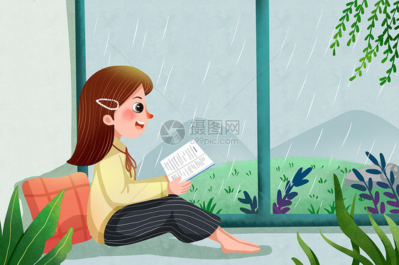 谷雨室内看书图片