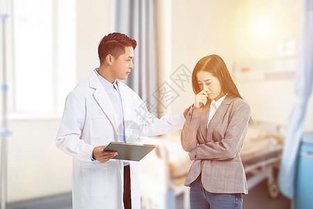 医生安慰患者图片
